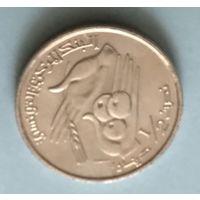 Тунис 1/2 динара 1997 г.