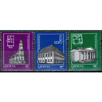 Литва 1994 Архитектура, Церкви** СЕРИЯ