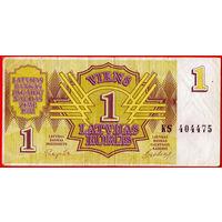 1 Латвийский рубль 1992 (репшик)