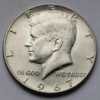 1/2 доллара США 1967 (серебро)