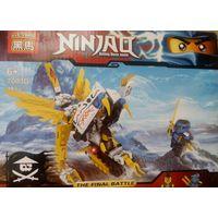 Конструктор Lego Ninjago Последняя битва Дракон 7003D 193 дет.