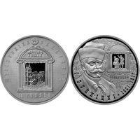 Игнат Буйницкий 10 рублей 2011