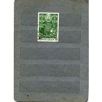 СССР, 1975 , 50 ле КАРАКАЛПАКИИ,  серия 1м