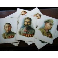 Портреты героев Гражданской войны 24 шт.