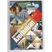 Информация для туристов Азербайджан (на англ. яз.)
