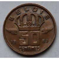 Бельгия 50 сантимов, 1983 г. Надпись на голландском.
