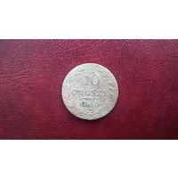 """Польша 10 грошей, 1840г.""""MW""""  (Б-6)"""