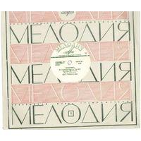 "78 об. 10"" Муслим Магомаев - Голубая тайга / Улыбнись (1965)"