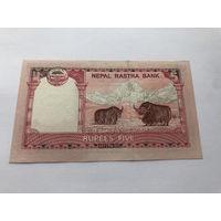 5 рупий, Непал