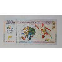 Бразилия. Тестовая банкнота. 31 Летние Олимпийские Игры в Рио-де-Жанейро. 2016 год.