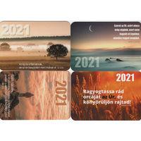 Календарики Венгрии,природа,4 шт,2021