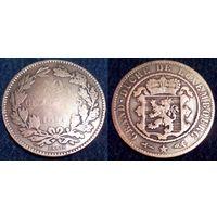W: Люксембург 10 сантимов 1854 вроде (848)