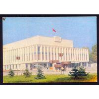 СССР ДМПК 1978 Горький Ленин Маркс Энгельс
