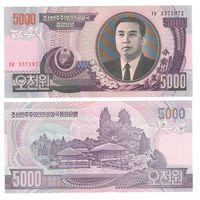 Банкнота Северная Корея 5000 вон 2006 UNC ПРЕСС