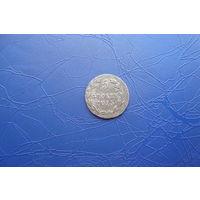 5 грошей 1818                              (79)