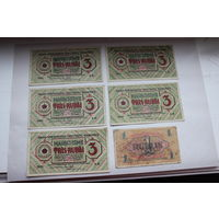 Латышские 3 рубля 1919года-5 штук и 1 рубль латышский 1919г ода.