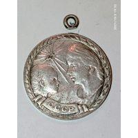 Медаль материнства 1 степени .
