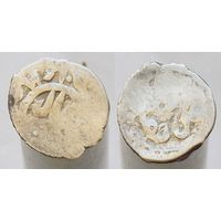Крымское ханство.бешлык Адиль-Гирей,Бахчисарай 1076г.х.(1665-1666 г.р.х);Серебро