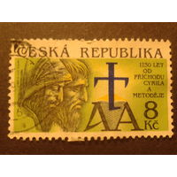 Чехия 1993 Кирилл и Мефодий