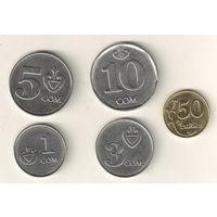 Киргизия набор 5 монет 2008-2009