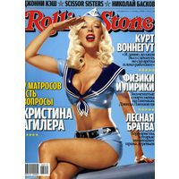БОЛЬШАЯ РАСПРОДАЖА! Журнал Rolling Stone #октябрь 2006