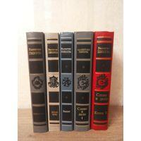 Собрание В. Пикуль 5 книг