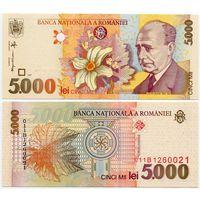 Румыния. 5000 лей (образца 1998 года, P107, UNC)