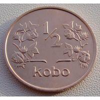 "Нигерия. 1/2 Kobo 1973 год  KM#7  ""Хлопок, Завод, Лошадь"""