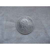 ИТАЛИЯ: 5 лир серебро  1869 год от 1 рубля без МЦ