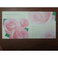 2005 немаркированный конверт Розы