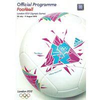 2012 Олимпийские игры-2012 (футбол)
