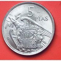 21-11 Испания, 5 песет 1957 г. Отличное состояние!