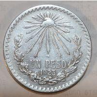 Мексика 1 песо 1923, серебро