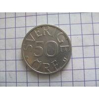 Швеция 50 оре 1980г.