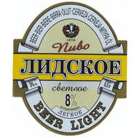 Этикетка Лидское Beer Light
