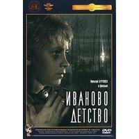 Иваново детство (режиссер Андрей Тарковский, 1962) Скриншоты внутри