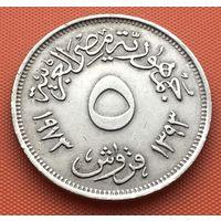 114-14 Египет, 5 пиастров 1973 г. (Каирский базар) Единственное предложение монеты данного года на АУ