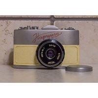 Фотоаппарат НАРЦИСС в белом цвете.