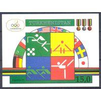 Туркменистан 1992 Ол. Игры в Барселоне, блок