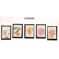 Суринам-1981,(Мих.929-933) **  , Цветы