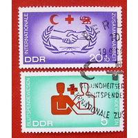 ГДР. Красный крест. ( 2 марки ) 1966 года.