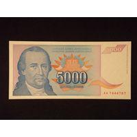 Югославия, 5000 динара 1994 год, UNC