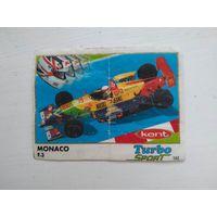 Turbo sport #182 Турбо спорт