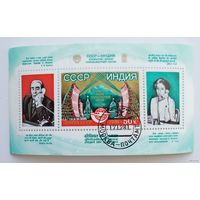Распродажа ! Гаш. почтовые марки СССР 1971 г .