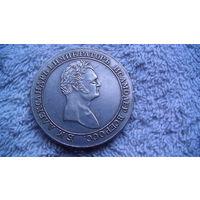 Россия 1 руб. 1807г. Б.М.Александр I. распродажа