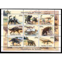 1998 Гвинея Фауна Динозавры лист**