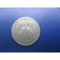 Малави 1 шиллинг 1964 г.