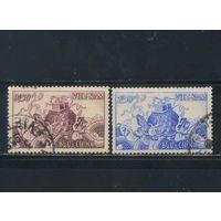 Вьетнам Государство (Южный) Имп Бао Даи 1955 Годовщина Женевской конвенции. Черепаха благоденствия #98,100