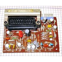 Субмодуль устройства согласования СУС-45 (А1.8) телевизоров 4-5УСЦТ