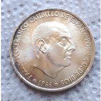 ИСПАНИЯ 100 песет 1966 (67) генерал Франко  серебро/ UNC